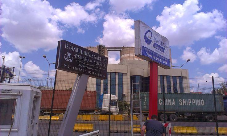 TEM Kurtköy - Pendik Bağlantısı şu şehirde: İstanbul, İstanbul