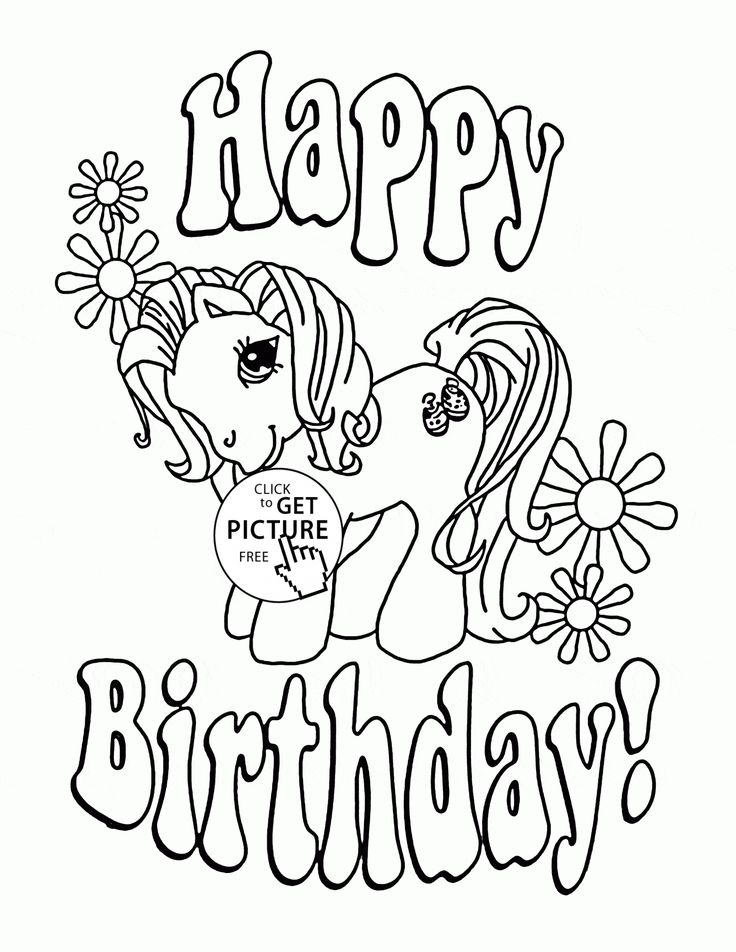 My Little Pony Happy Birthday coloring page for kids ...