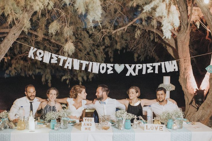 lafete, Sifnos, Cyclades, couple's table, family