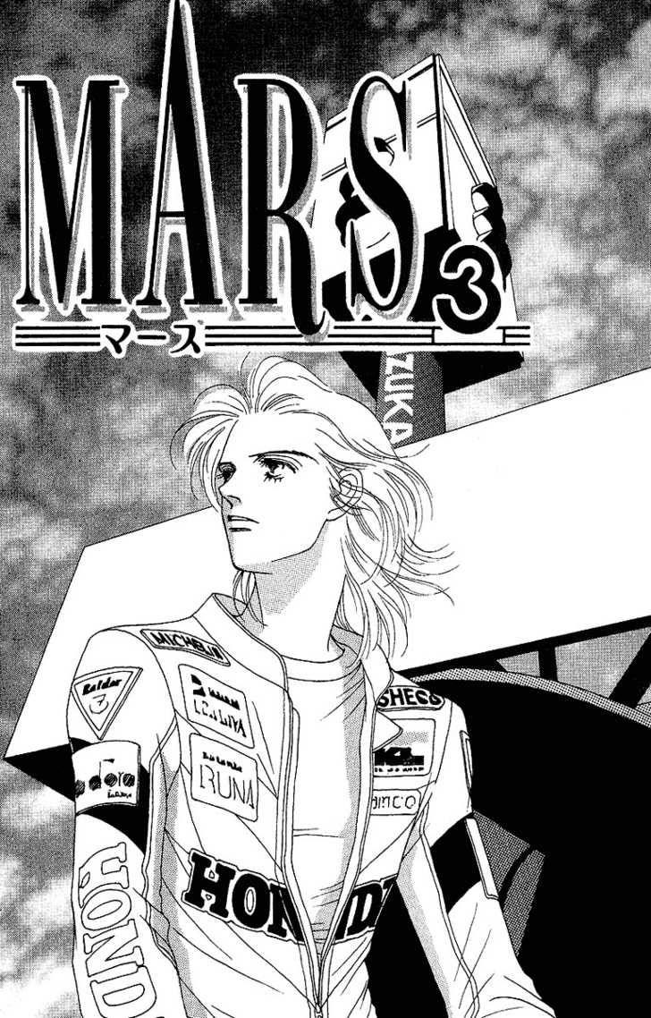 Motorcycle racer Rei Kashino. My number 1 manga crush