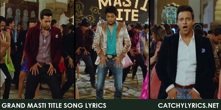 grand-masti-title-song-lyrics