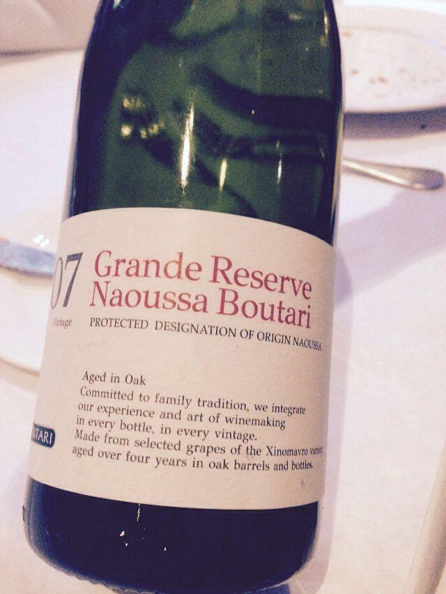 Disfrutando un vino griego en el Sea Grill. Con Jackie y German. Isa, Luigi y yo.