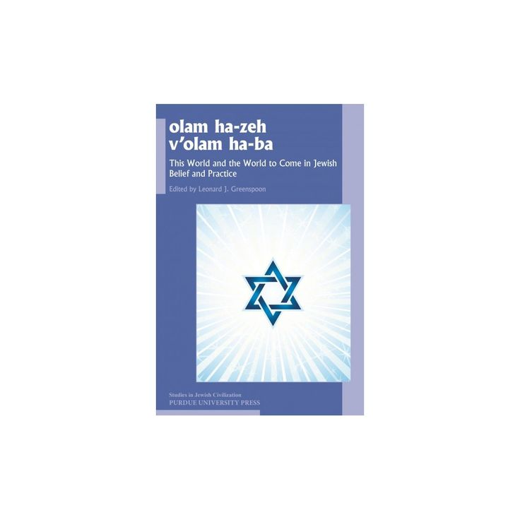 Olam He-zeh V'olam Ha-ba : This World and the World to Come in Jewish Belief and Practice (Paperback)