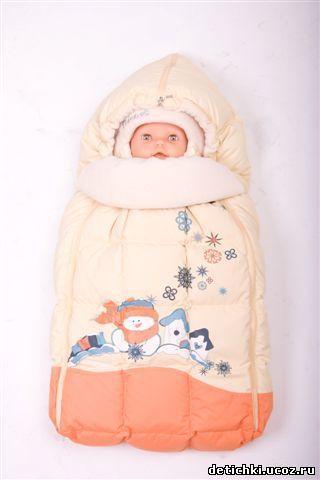 Одежда для новорожденного-2