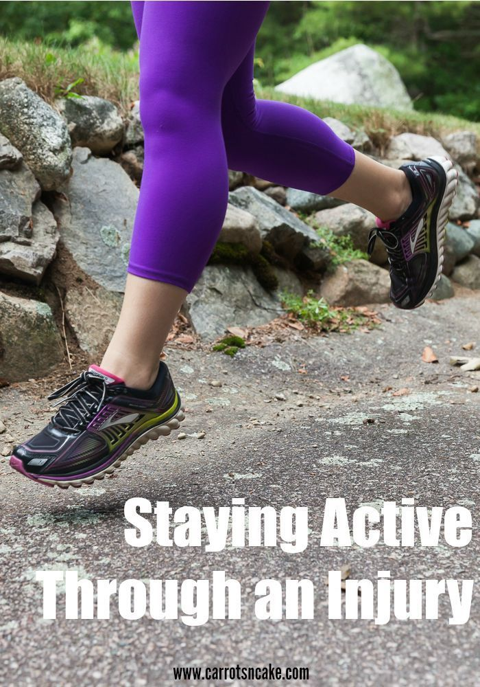 Staying Active During an Injury http://carrotsncake.com/2017/05/staying-active-during-an-injury.html