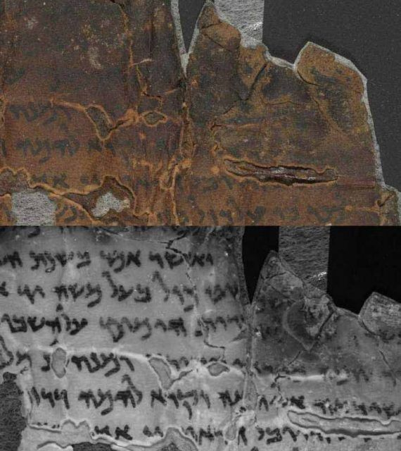 Цифровой анализ Свитков Мёртвого моря показал, что Ноев ковчег выглядел совсем не так как мы себе до сих пор представляли.