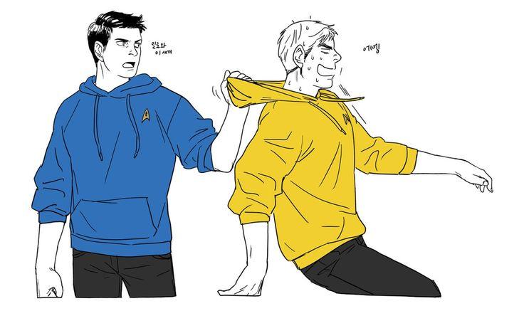 Nice AU. Star Trek