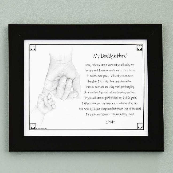 My Daddy or Grandpa\\\'s Hand Print Father s Day Poem for Dads or