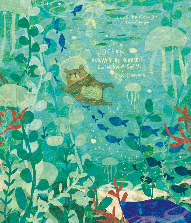 OCEAN. By Megumi Inoue. http://sorahana.ciao.jp/