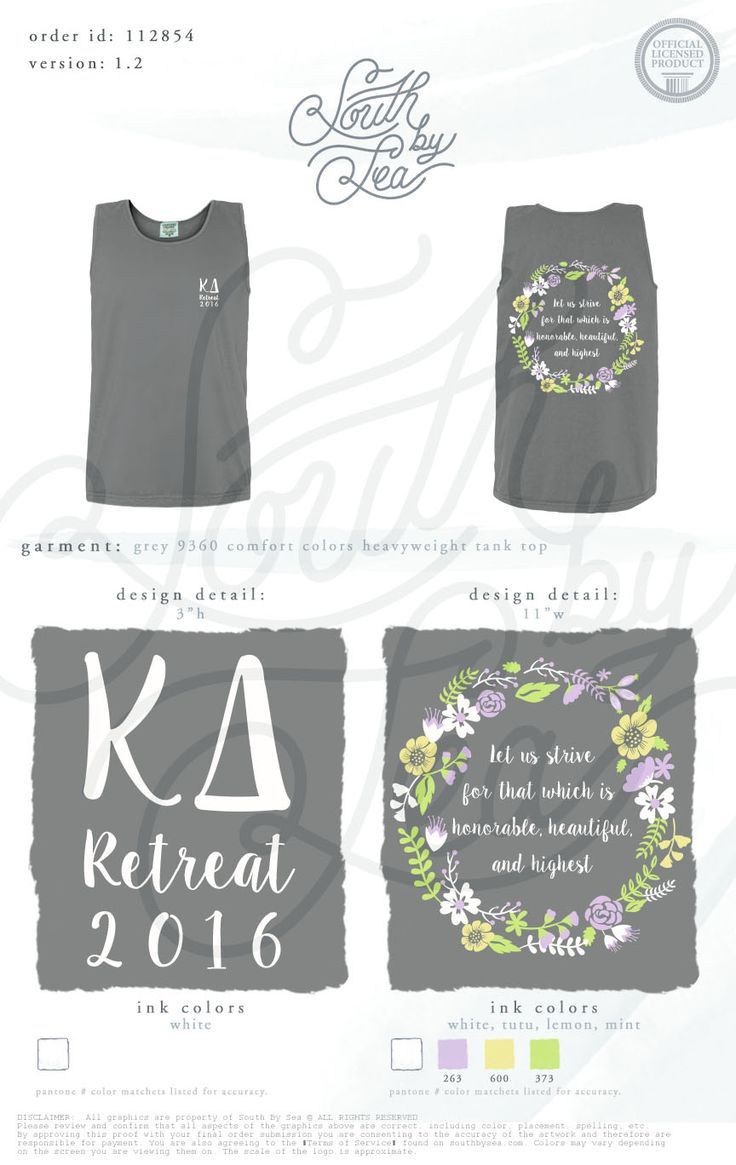 Kappa Delta   KD   Retreat   Let us Strive for what is Honorable, Beautiful, and Highest   Quotes   Creed   Floral Wreath   Bid Day   Recruitment   Sisterhood   South by Sea   Greek Tee Shirts   Greek Tank Tops   Custom Apparel Design   Custom Greek Apparel   Sorority Tee Shirts   Sorority Tanks   Sorority Shirt Designs