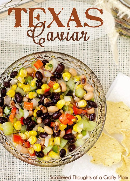 Texas Caviar Recipe (Black bean and sweet corn salsa)  Excellent summer side dish or appetizer for potlucks!