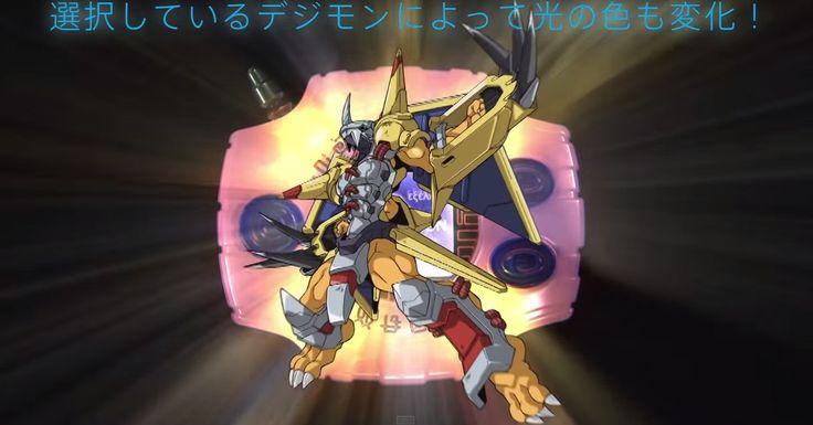 Image - Wargreymon-Digimon-Adventure-Tri.jpg | Heroes Wiki ...