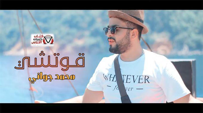 كلمات اغنية قوتشي محمد جواني Rayban Wayfarer Mens Sunglasses Men