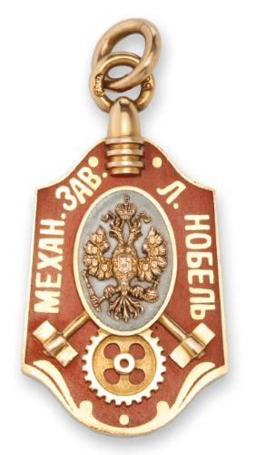 "The Machine-Building Factory ""Ludvig Nobel"": A Fabergé gold and enamel commemorative badge, St. Petersburg, 1902, commemorating the 40th anniversary of the factory's founding in 1862, one side centered with the Roman numerals XL within a gold wreath on a blue ground, set above a ribbon engraved in Cyrillic G.T. Fredrikson, the reverse with gold machine building tools surmounted by the Imperial eagle on a white ground."