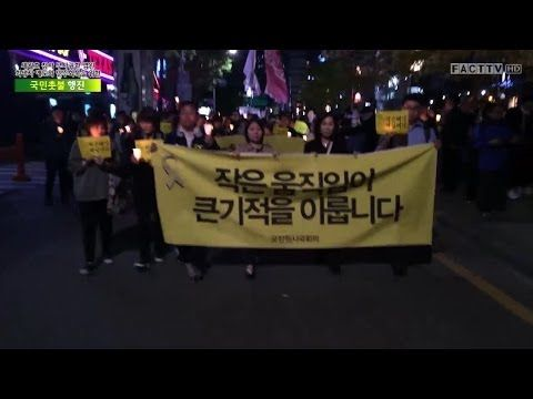south korea ferry disaster -candlelight protest,