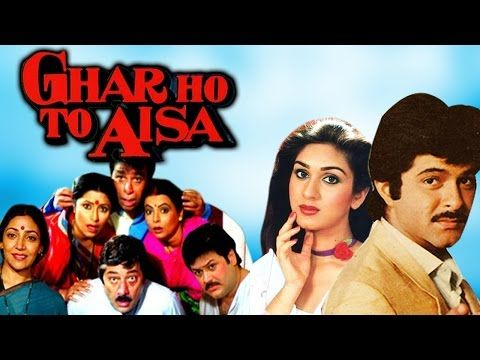 Ghar Ho To Aisa Hindi Movie Torrent Download