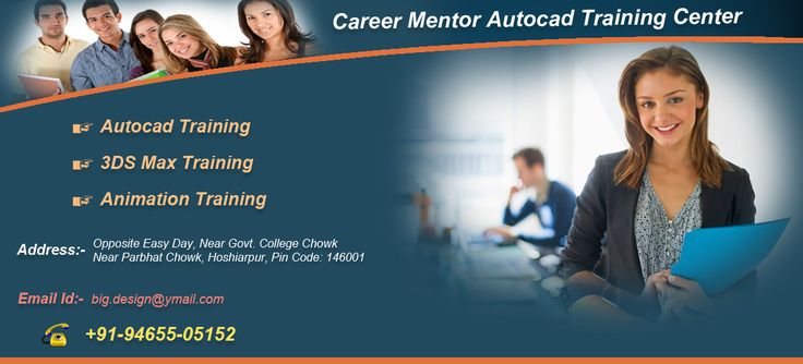 Enroll Yourself in Top Rated Institute for AutoCAD Training in Hoshiarpur. Secure your Future! Visit at Enroll Yourself in Top Rated Institute for AutoCAD Training in Hoshiarpur. Secure your Future! Visit at
