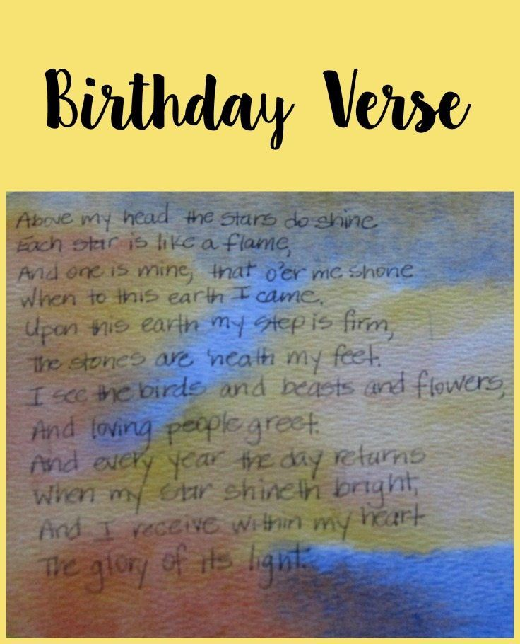 Here are some of our birthday rituals, a birthday verse, and ideas for celebrating your children and loved ones.