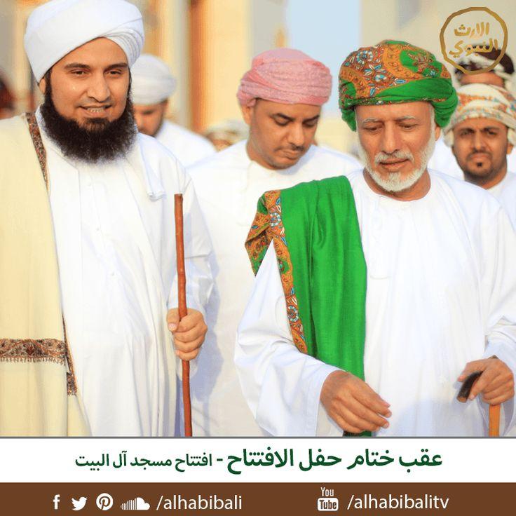 معالي السيد يوسف بن علوي والحبيب علي الجفري