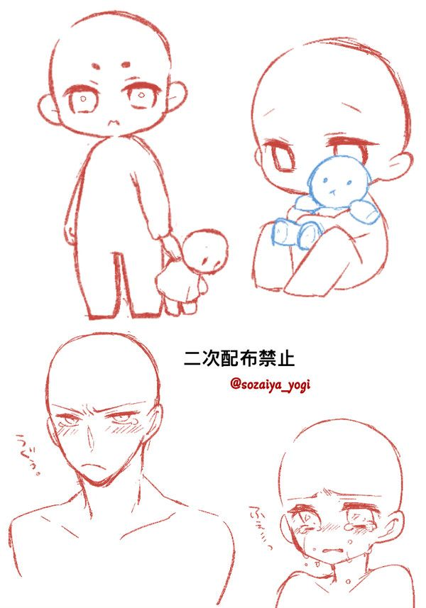 Pin By Kerry1 Varao On Anime Poses Reference Chibi Drawings Drawing Reference Poses Anime Poses Reference
