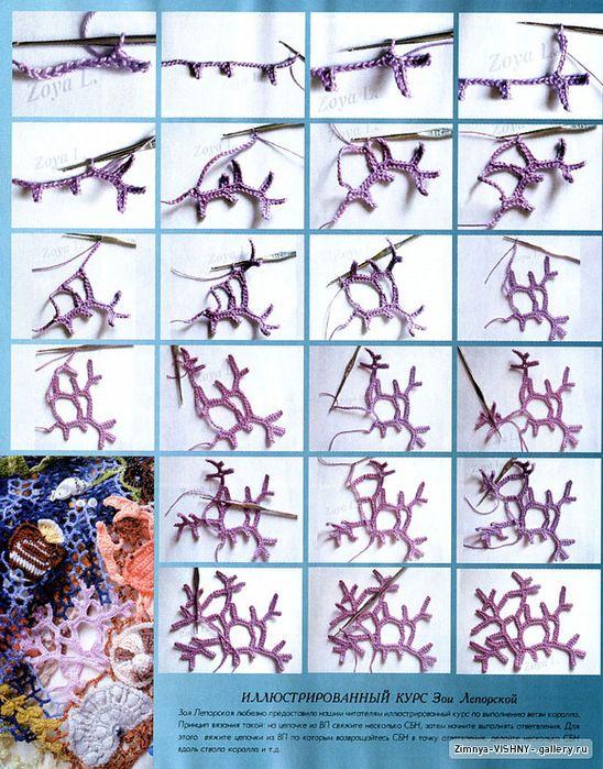 (548x699, 233Kb) Coral Reef                                                                                                                                                                                 Más