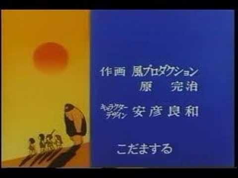 Kum Kum Japanese Ending
