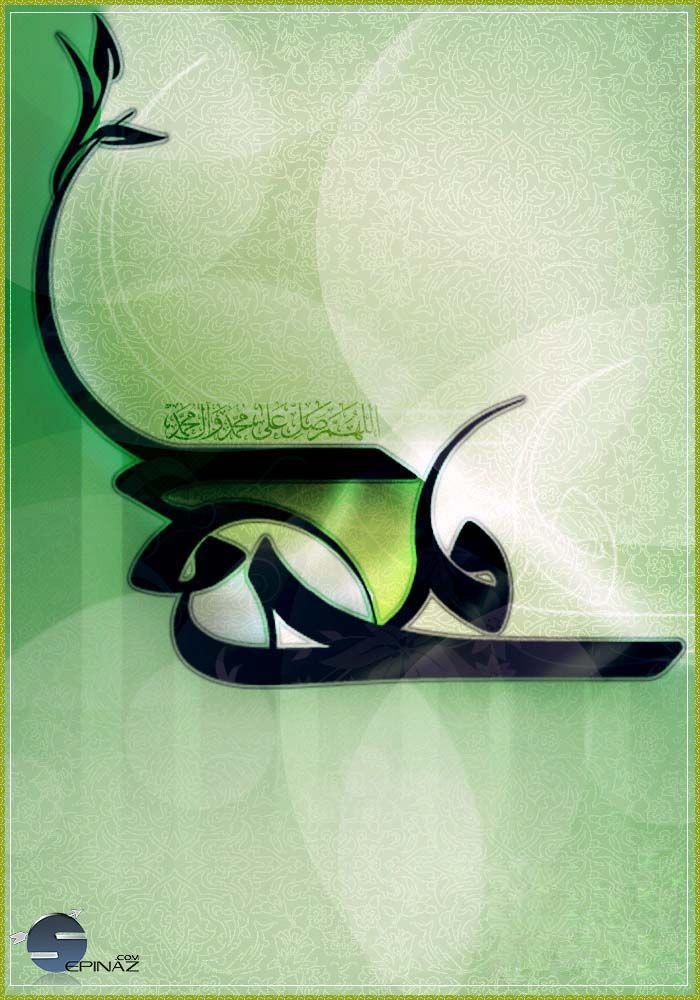 M.M by SepidehDavoodi.