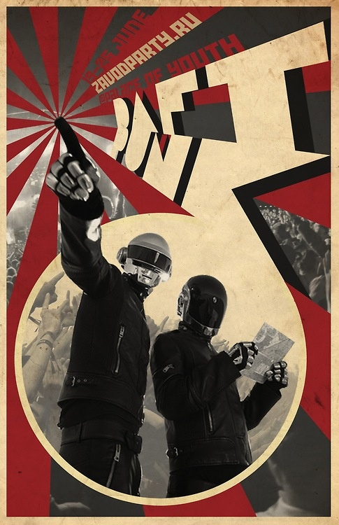 """Daft Punk poster"" by Adriana Salgado (Digital Arts & Design, current student). The poster was done as a project in the History of Visual Communications course."