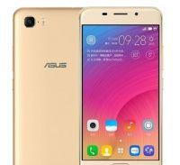 Акция: купить смартфоны ASUS по низким ценам на AliExpress    Торговая площадка AliExpress запустила 16 июня акцию распродажи, в рамках которой до 23 июня реализует модели от ASUS с большими скидками. Полностью может быть, что понижение цен вас обрадует и вам захочется поменять «парк» устройств, получив в свое распоряжение смартфон, владеющий минимум 3 Гб оперативки, вместительным аккумулятором и сканером отпечатков пальцев. Все, кто оформит покупку на любой девайс, участвующий в акции…
