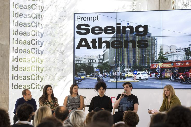 NEON & New Museum are pleased to announce the RESIDENCY | IdeasCity ATHENS, which will take place at the Athens Conservatoire. Following an open call for participants in the residency program, IdeasCity Athens received over fourteen hundred applications from fifty-four countries of which forty emerging professionals were selected. The five-day residency brings together emerging practitioners …