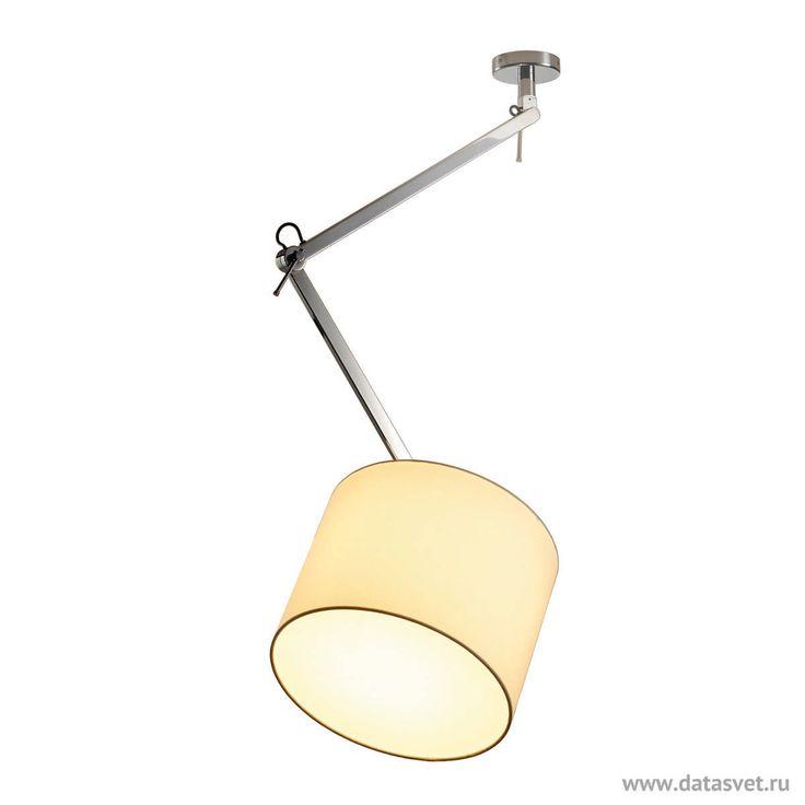 Потолочный светильник Tenora CL-2; max.60W; хром/белый (SLV-156001)