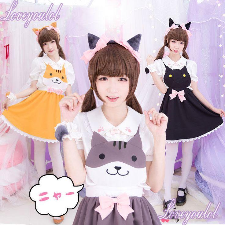 Japanese Sweet Lolita Kawaii Cute Cat Bow Tie Suspender Skirt 3 Colors