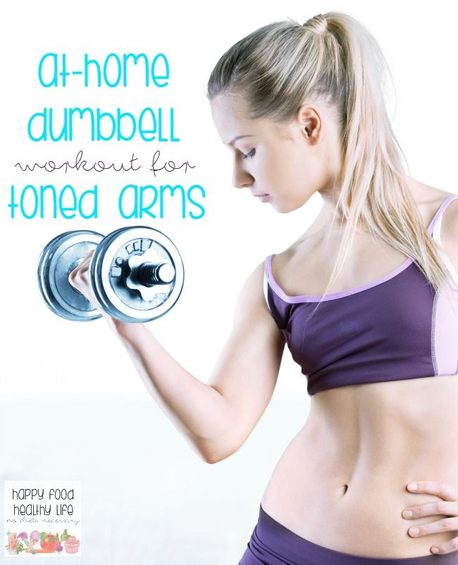 At-Home Dumbbell Workout for Toned Arms - Don't want to leave the house to workout? With this At-Home Dumbbell Workout for Toned Arms, you can get toned arms right from your living room with just a pair of dumbbells.