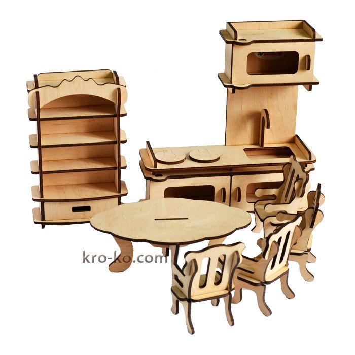 Купить игрушечную деревянную кухню в интернет-магазине Kroko&woodi