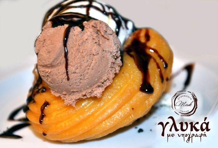 Τουλουμποσαλίγκαρος με παγωτό (κρέμα-σοκολάτα)