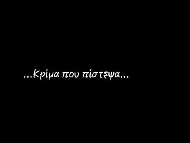 Krimaa..
