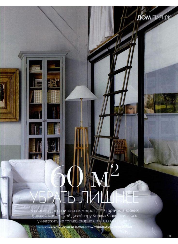 ELLE DECORATION - LC2, design Le Corbusier, Jeanneret, Perriand