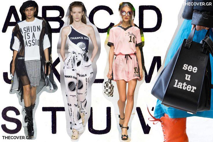 graphic fashion trend άνοιξη καλοκαίρι 2017