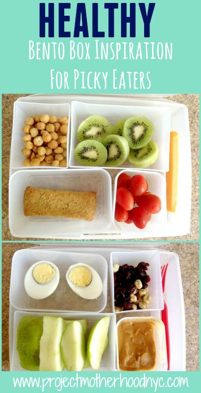 healthy bento box inspiration for picky eaters read more picky eaters and bento. Black Bedroom Furniture Sets. Home Design Ideas