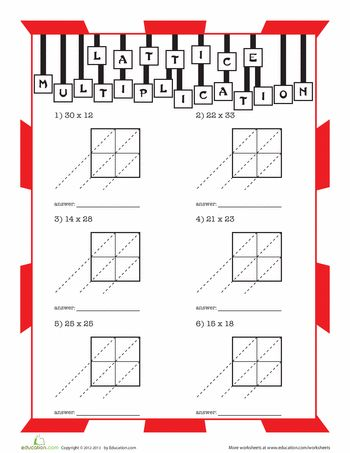 Worksheets: Lattice Multiplication Practice