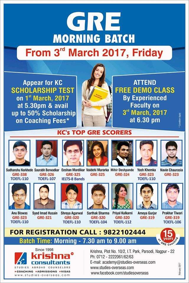 Appear for #Scholarship Test on 1st March 2017, Wednesday at 5:30 pm!!! Attend FREE Demo Class by Experienced #GRE Faculty on 3rd March 2017, Friday at 6:30 pm.. Register Now: http://www.studies-overseas.com/WebForms/GRE-ExamCoachingDetails.aspx