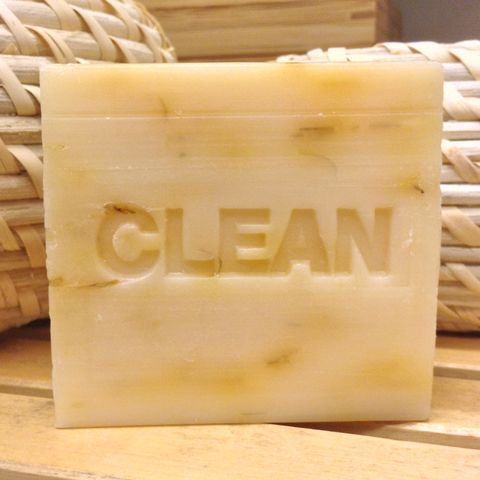 Lemongrass & Calendula Botanical CLEAN Soap Bar (1x100g)