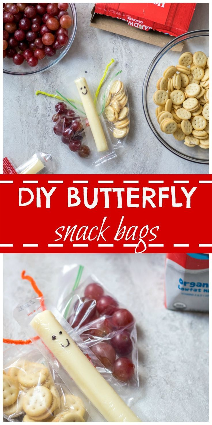 DIY Butterfly Snack Bags: An easy and healthy addition to any lunch, these Butterfly Snack Bags are sure to bring a smile to any child. Step-by-Step Instructions on how to make the bags and fill with organic snacks. #BackToSchool #NaturalFoods #lunchboxes