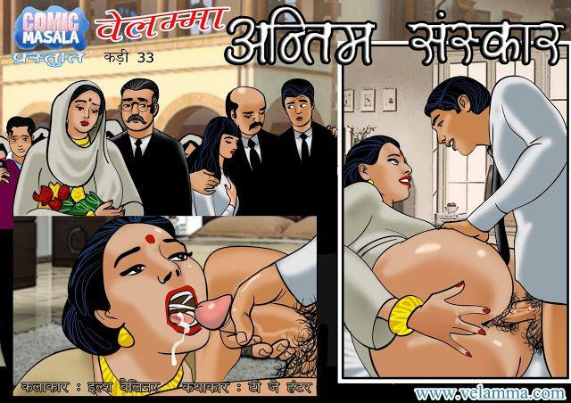 Latha tamil stories pdf