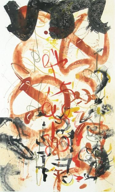 """Scriptograph #17, 2012, watercolor from vellum and mat board, 27"""" x 17"""""""