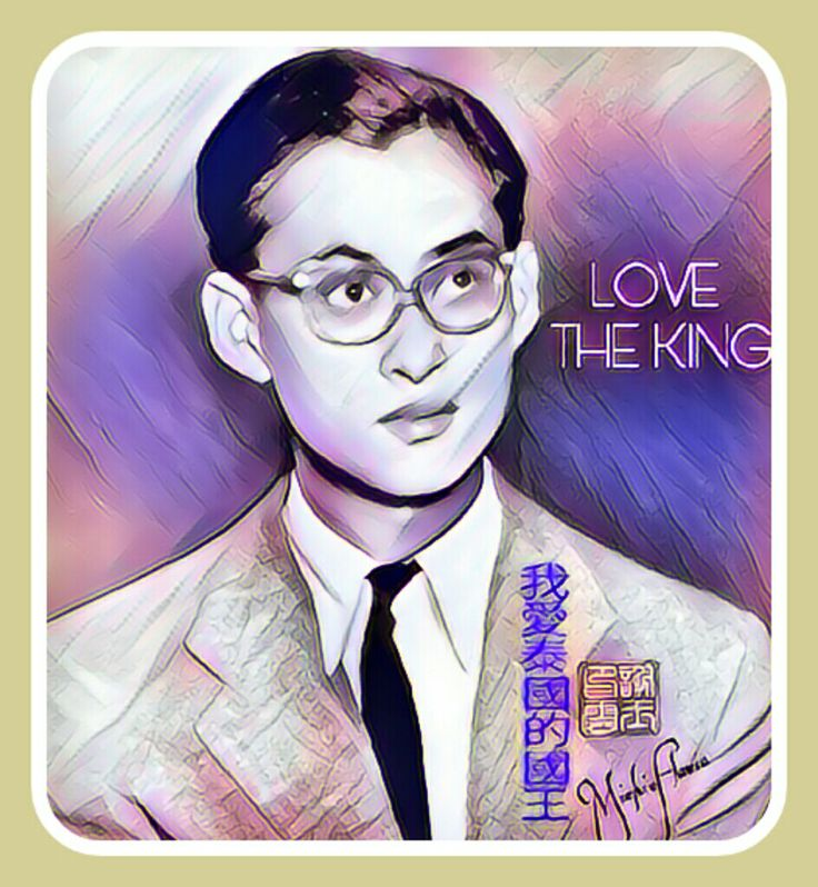 Love the King Bhumibol Adulyadej, the king of Thailand.