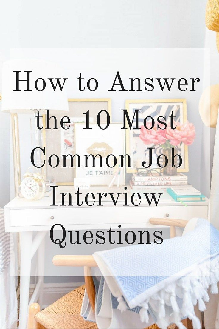 How to Answer the 10 Most Common Job Interview Questions