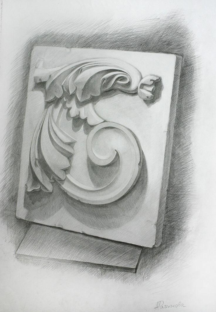 academic drawing by AnnieRB.deviantart.com on @deviantART