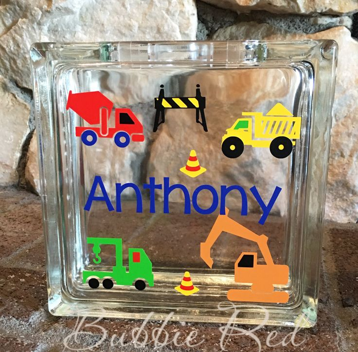 Glass Block Piggy Bank Construction Vehicles, Personalized Glass Block, Boy Birthday Gift, by BubbieRed on Etsy
