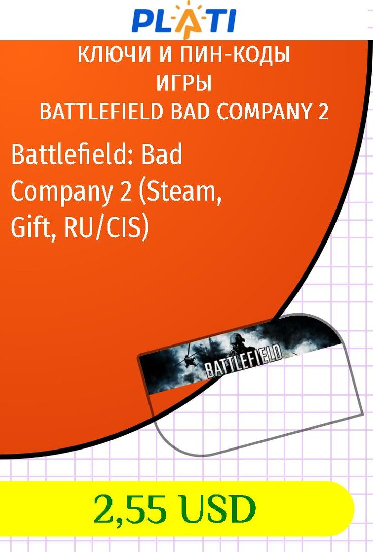 Battlefield: Bad Company 2 (Steam, Gift, RU/CIS) Ключи и пин-коды Игры Battlefield Bad Company 2